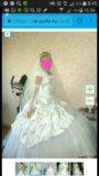 Свадебное платье ольга. Фото 4.