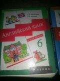 Учебники 7,8,9 класс. Фото 4.