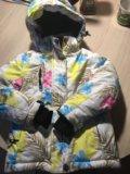 Зимняя куртка детская. Фото 1.