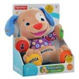 Интерактивная игрушка fisher price умный щенок. Фото 4.
