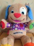 Интерактивная игрушка fisher price умный щенок. Фото 1.