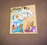 Сладкие открытки на день воспитателя. Фото 1.