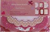 Набор мини-бумаги для скрапбукинга 10,2×15,3 см. Фото 3.