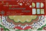 Набор мини-бумаги для скрапбукинга 10,2×15,3 см. Фото 4.