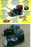 Туфли ортопедические. Фото 1.
