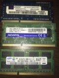 Оперативна память для ноутбука. Фото 1.