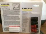 Пароочиститель karcher sc 2 premium. Фото 4.