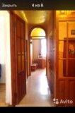 Квартира, 3 комнаты, 66.4 м². Фото 3.