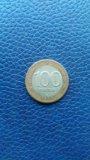 100 рублей 1992г. лмд. Фото 1.