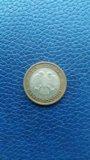 100 рублей 1992г. лмд. Фото 2.