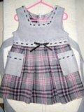 Платье сарафан с кофточкой. Фото 1.