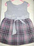 Платье сарафан с кофточкой. Фото 2.