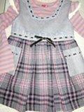 Платье сарафан с кофточкой. Фото 3.