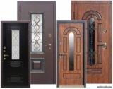 Входные двери со склада по низким ценам. Фото 1.