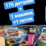 Наборы magic track 176 деталей с мертвой петлей. Фото 1.