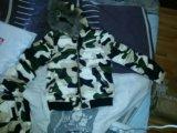 Костюм.куртка..новый. Фото 4.