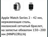 Apple watch. Фото 4.