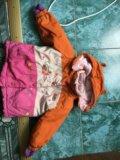 Куртка 92. Фото 2.