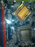 Процессор +материнская плата. Фото 2.