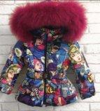 Куртка поп арт, от 80 до 122. Фото 1.