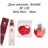Французские духи армель #128 nina ricci nina 50 мл. Фото 1.