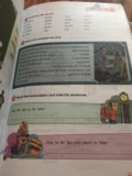 Рабочая тетрадь английский язык. Фото 2.