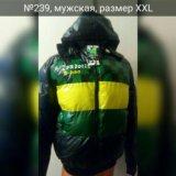 Куртка мужская зимняя, размер xxl. Фото 1.