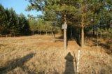Участок, 6 сот., сельхоз (снт или днп). Фото 6.