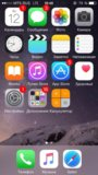 Iphone 5, 16gb. Фото 2.