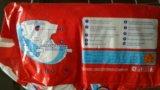 Бесплатно подгузники для собак. Фото 2.