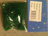 Бисер разные цвета фасовка по 50 гр. много. Фото 4.