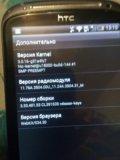 Андроид htc. Фото 1.