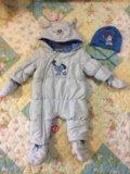 Демисезонный комбинезон для малыша. Фото 1.