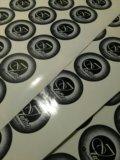 Этикетки с контурной резкой. ваш дизайн. митино. Фото 4.