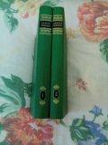 Книги с. а. есенина. Фото 3.