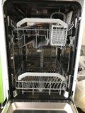 Посудомоечная машинка. Фото 3.