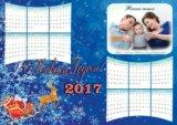 Календарь, коллаж, новогодняя открытка). Фото 3.