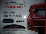 Парктроник sho-me y-2616 (датчики чёрные). Фото 1.