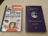 Книги! 100 руб. Фото 2.