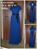 Синие платье в полгипюровое. Фото 1.