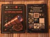 Книги по физике и астрономии. Фото 2.