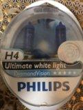 Лампы н4 пфилипс. Фото 3.