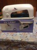 Уф лампа 9в. Фото 1.