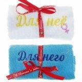 """Набор полотенце 2шт с вышивкой """"для нее-для него"""". Фото 1."""