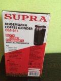 Кофемолка supra новая. Фото 2.