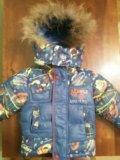Новая зимняя куртка 1-2 года. Фото 1.