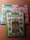 Школьные учебники б/у. Фото 2.