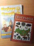 Школьные учебники б/у. Фото 1.
