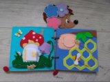 Книга из фетра, для детей. Фото 2.