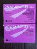 витамины для беременных йодилайф цена